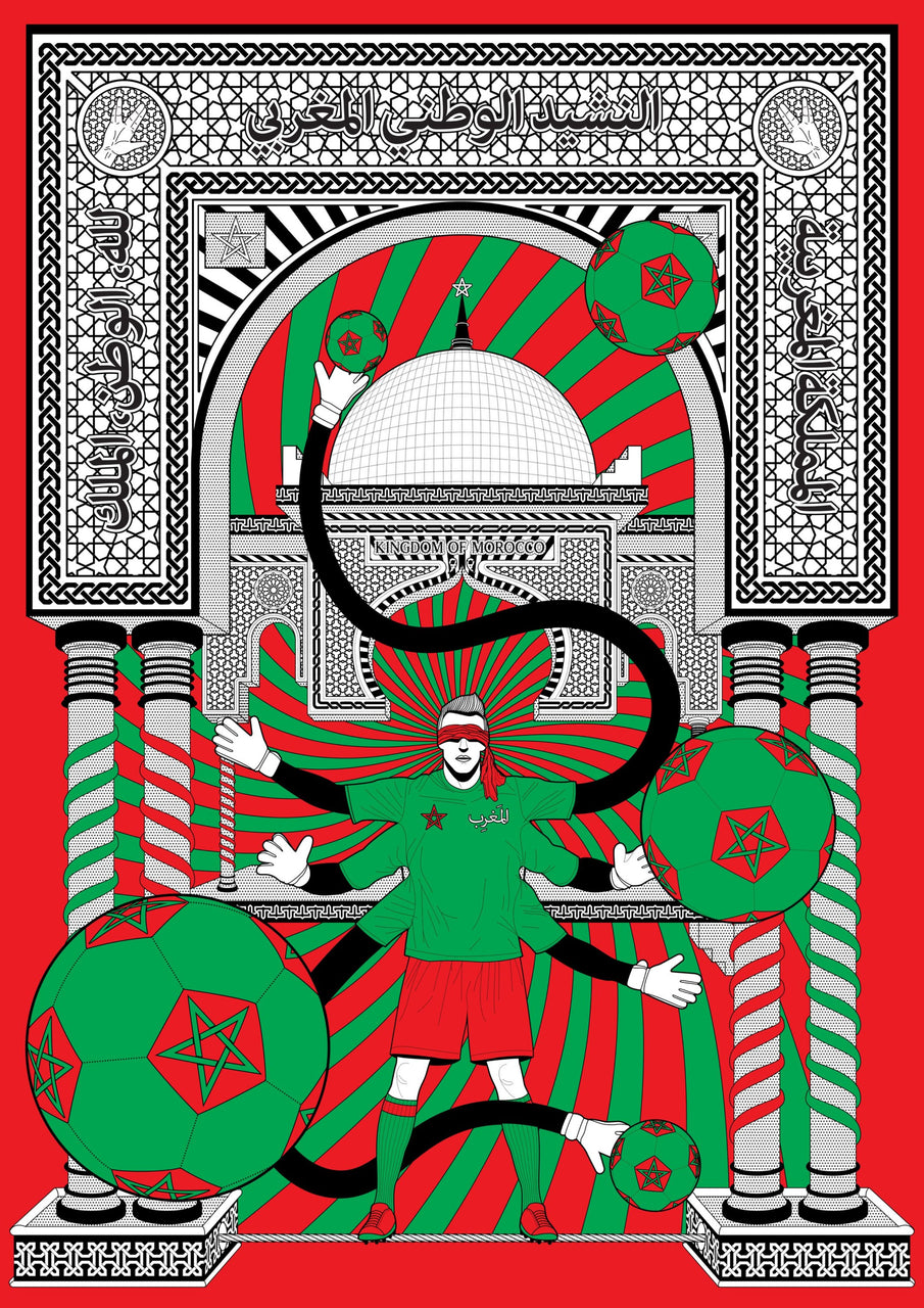 30% OFF SPRING SALE | Morocco, Mundial 2018 | A3 Original Illustration Poster, Digital Print