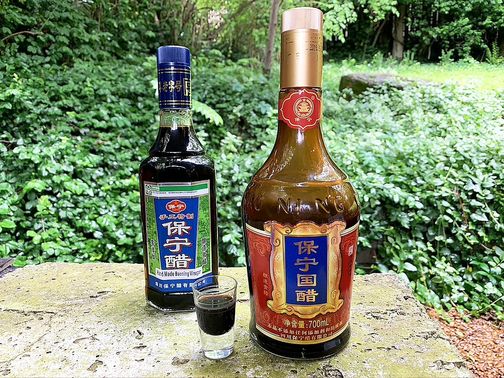 June 2020: Sichuan's Prized Baoning Vinegar Has Arrived!
