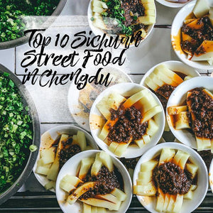 July 2017: Top 10 Sichuan Street Food in Chengdu, a video by Omnivore's Cookbook