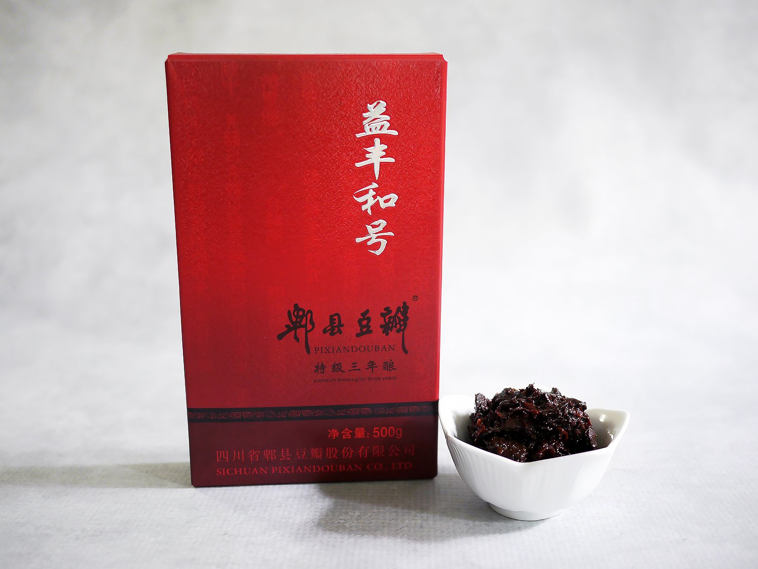 3 Year Aged Pixian Chili Bean Paste (Doubanjiang)