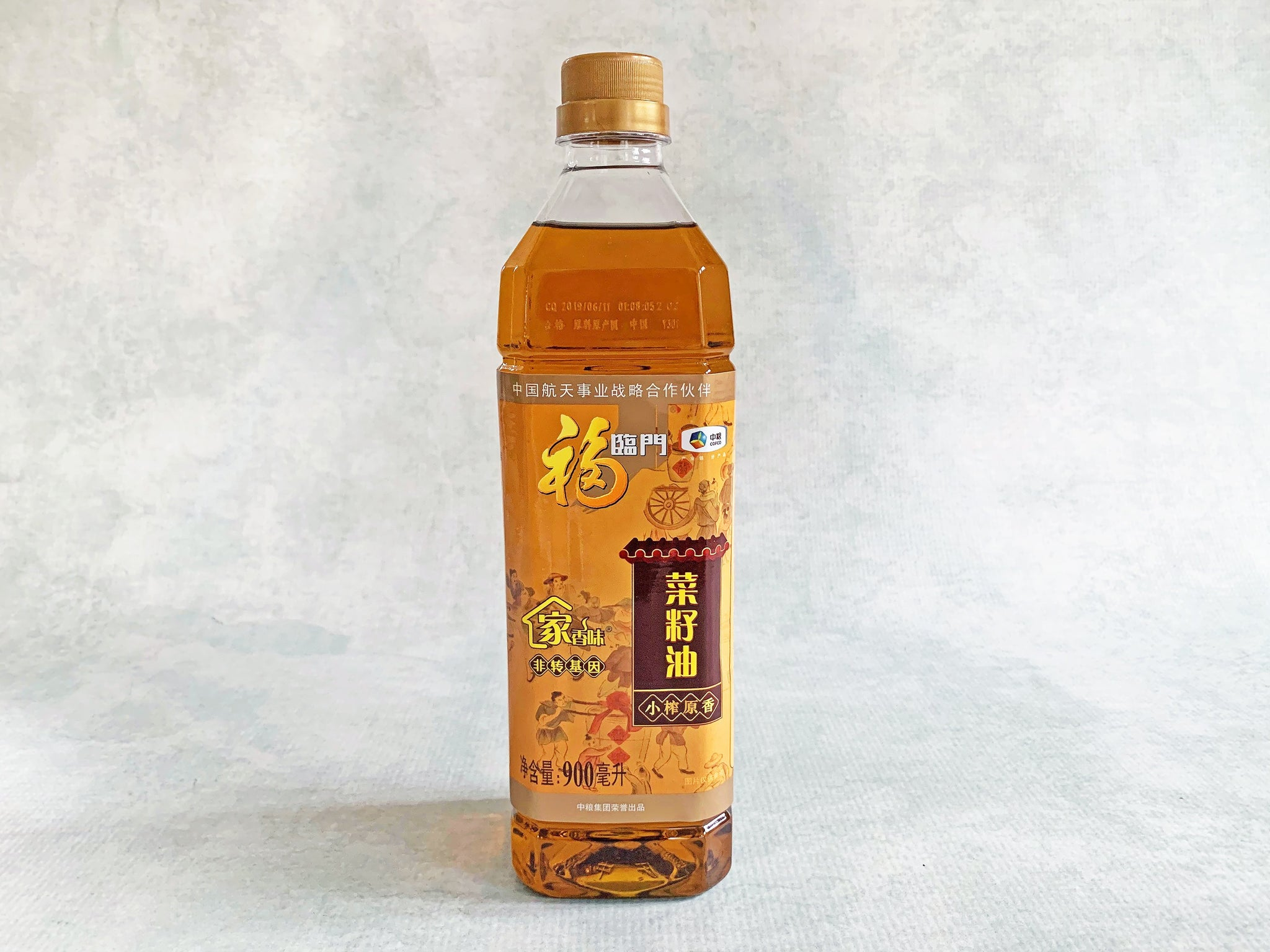 Roasted Rapeseed Oil (Caizi You, 菜籽油)