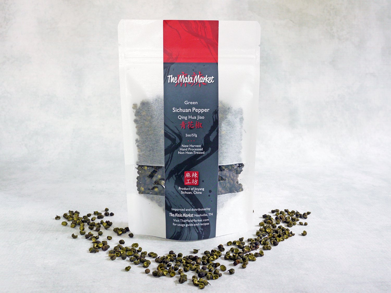 Wholesale Green Sichuan Pepper (Green Szechuan Peppercorn, 青花椒)