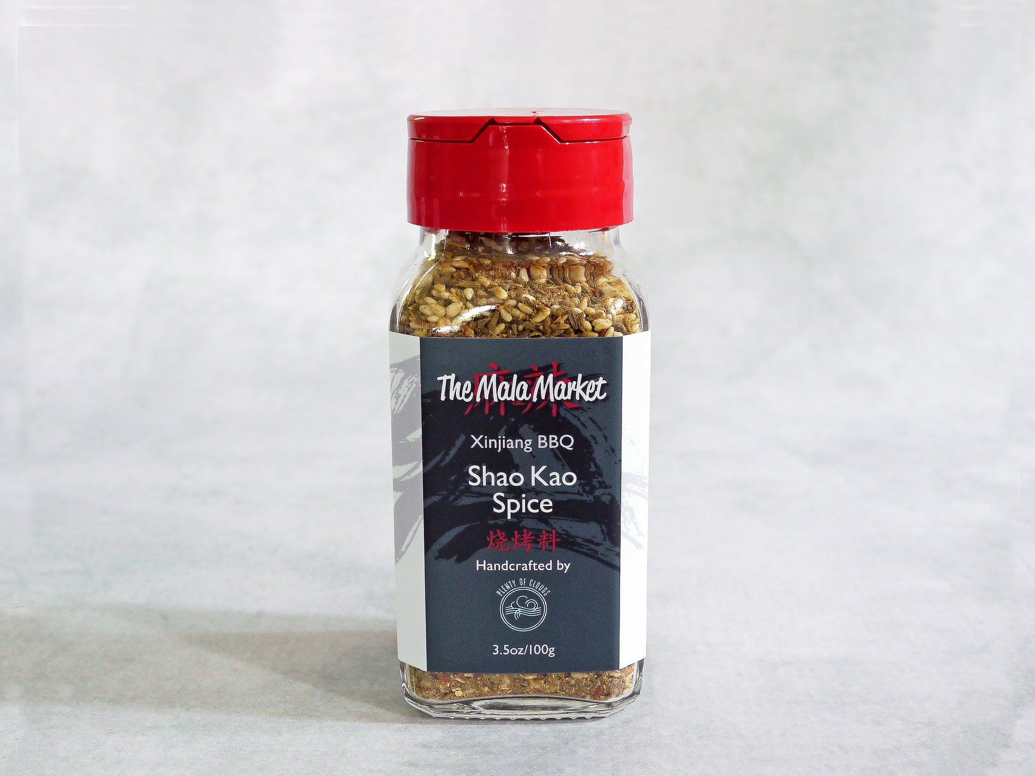 Shao Kao Spice (Xinjiang Style Chinese BBQ Blend)
