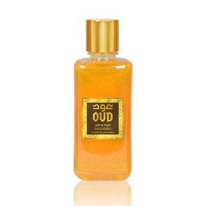 7 Scents Oud Shower Gel Collection by Oudlux