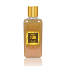 Load image into Gallery viewer, Oriental Oud Package Bundle (+Free Oriental Soap Bar - $13 VALUE) By Oudlux