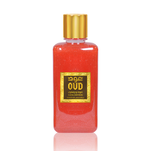 Load image into Gallery viewer, Musk Lover Special Oud Package Bundle by Oudlux
