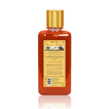 Gold Oud Shower Gel 17oz 500ml with Free Loofah