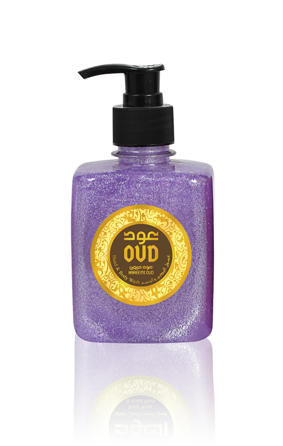 Hareemi Oud Liquid Soap 10oz 300ml