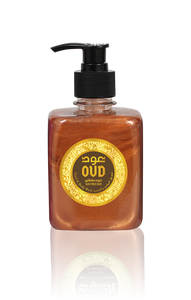 Sultani Oud Liquid Soap 300ml by Oudlux