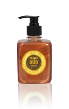 Load image into Gallery viewer, Sultani Oud Package Bundle (+Free 6-Mini Soap Bars - $18 VALUE) by Oudlux