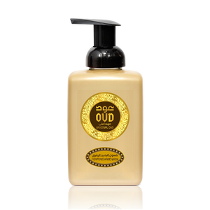 Original Oud Foaming Hand Wash Soap 500ml by Oudlux