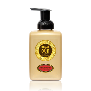 4X The Complete Collection of The Oud Foaming Hand Wash Soap 500ml by Oudlux