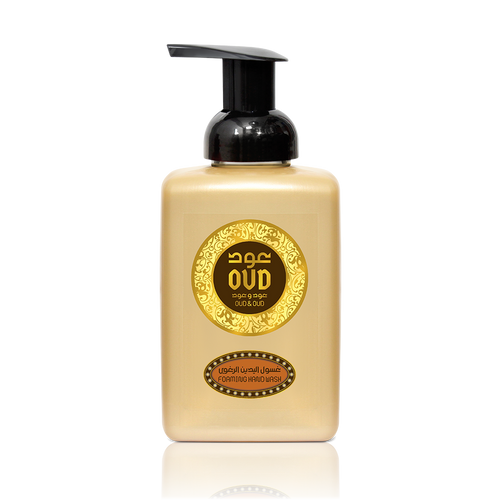 Oud & Oud Foaming Hand Wash Soap 500ml by Oudlux