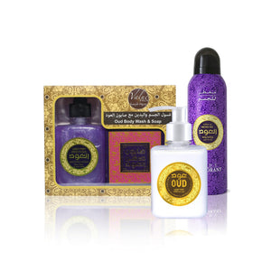 Hareemi Oud Package Bundle by Oudlux