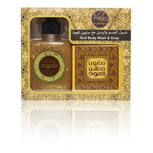 Oriental Oud Liquid Soap 300ml & Soap Bar 125g Pack by Oudlux