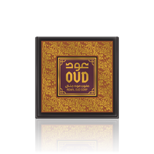 Load image into Gallery viewer, Royal Oud Package Bundle (+Free 6-Mini Soap Bars - $18 VALUE) by Oudlux