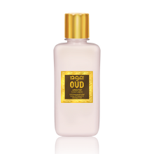 Load image into Gallery viewer, Oud Moisturizing Creams and Lotions Collection by Oudlux