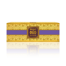 Load image into Gallery viewer, Hareemi Oud Soap Bar 125gms - 3 Piece Pack-OudLux