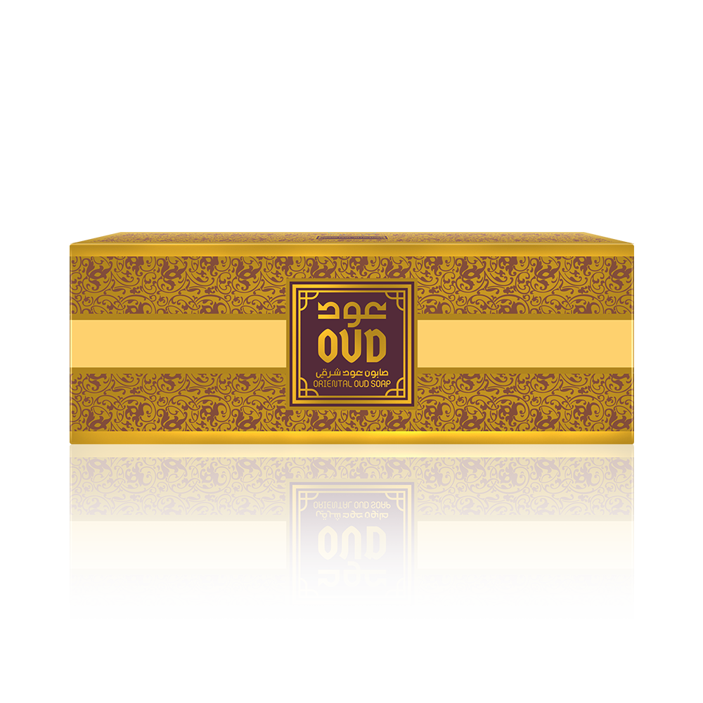 Oriental Oud Soap Bar 125gms - 3 Piece Pack-OudLux
