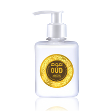Load image into Gallery viewer, Jasmine Hareemi Oud Package Bundle (+Free Hareemi Soap Bar - $13 VALUE) By Oudlux