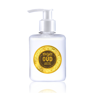 Jasmine Hareemi Oud Package Bundle (+Free Hareemi Soap Bar - $13 VALUE) By Oudlux