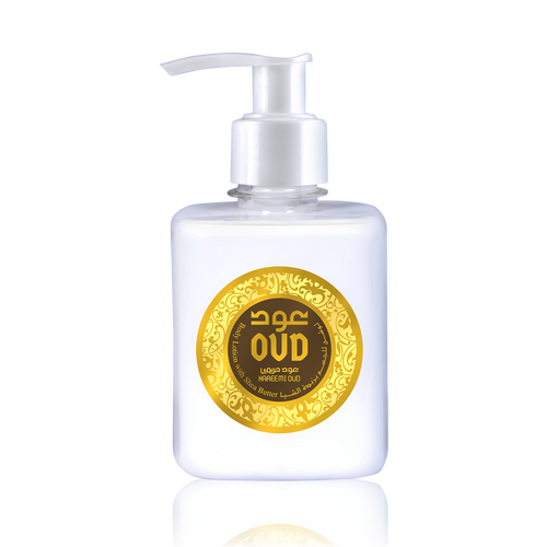 Hareemi Oud Body Lotion 300ml by Oudlux