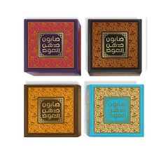 Load image into Gallery viewer, Oudlux Hand and Body Soap Bar Collection 125g Selection-OudLux