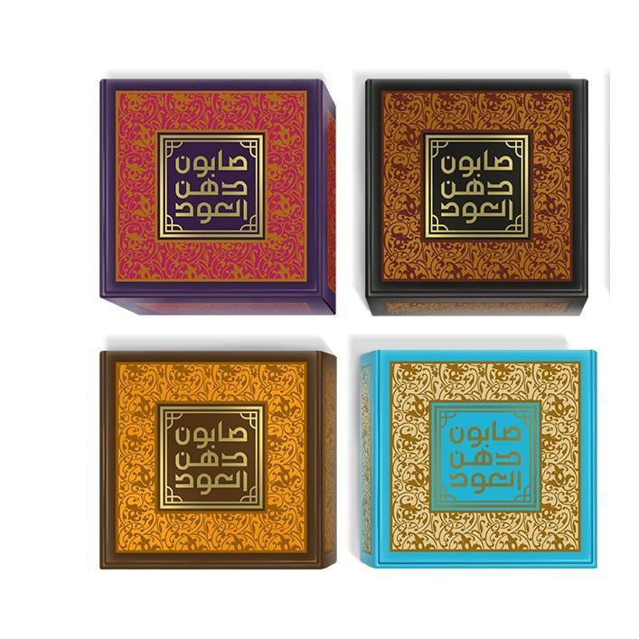Oudlux Hand and Body Soap Bar Collection 125g Selection-OudLux