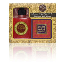 Load image into Gallery viewer, Oudlux Rose Hand and Body Wash 10oz 300ml Plus Hareemi Soap Bar 125gms-OudLux