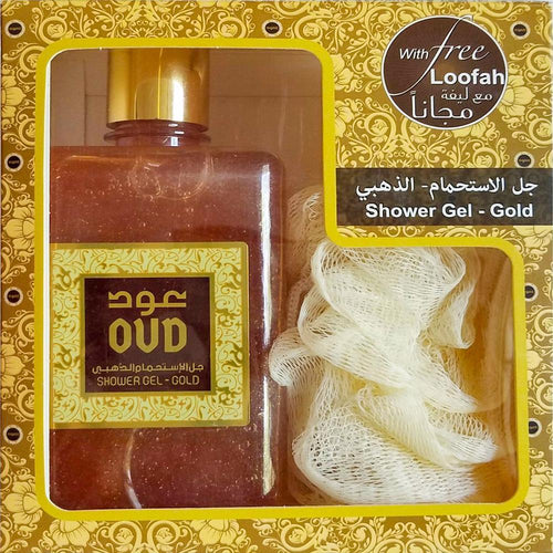 Oudlux Shower Gel 17oz 500ml Gold with Free Loofah-OudLux