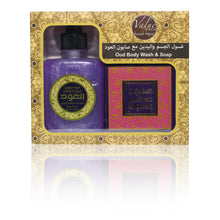 Load image into Gallery viewer, Package Bundle OUDLUX HAREEMI ***FREE 6-mini Oud Soap Bars Package - ($18 VALUE)***-OudLux