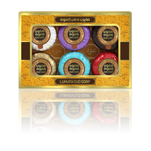 Load image into Gallery viewer, Package Bundle OUDLUX ROYAL ***FREE 6-mini Oud Soap Bars Package - ($18 VALUE)***-OudLux