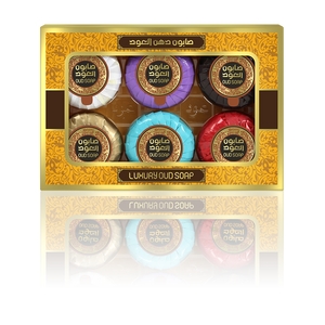 Package Bundle OUDLUX ROYAL ***FREE 6-mini Oud Soap Bars Package - ($18 VALUE)***-OudLux