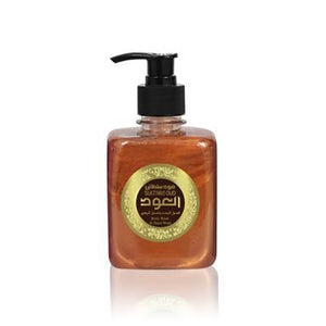 Package Bundle OUDLUX SULTANI-OudLux