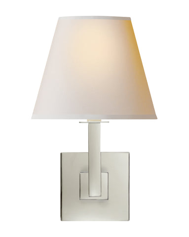 Architectural Wall Sconce