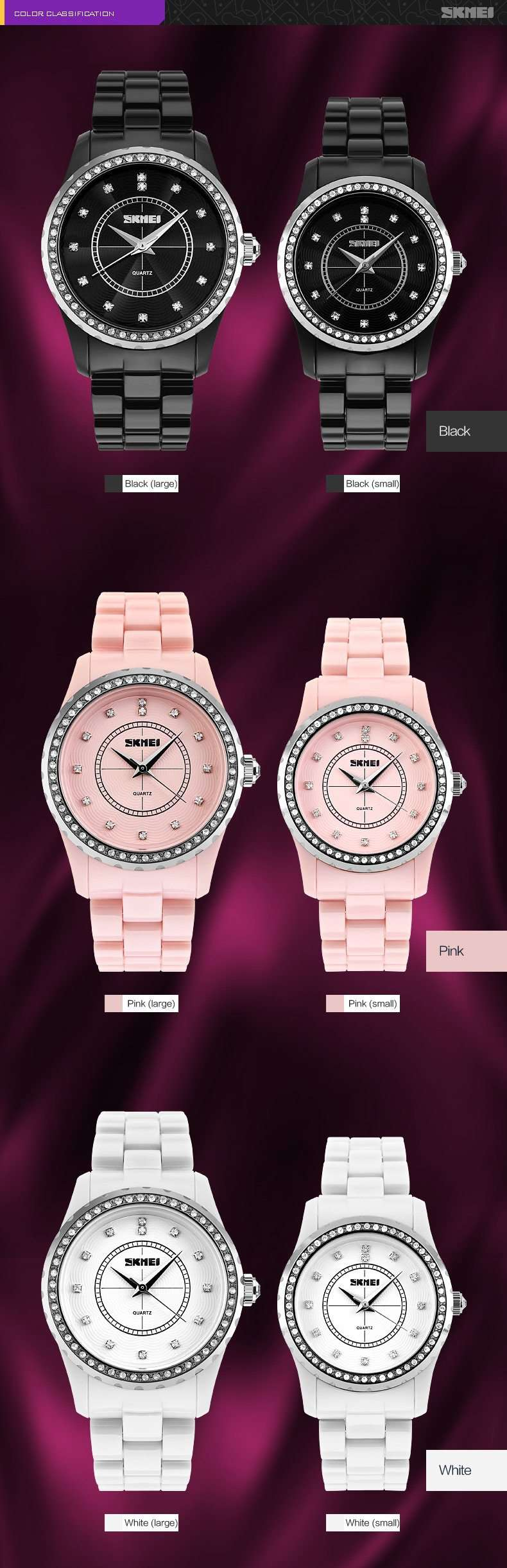 SKMEI 1159C Pink Big Watch for Women