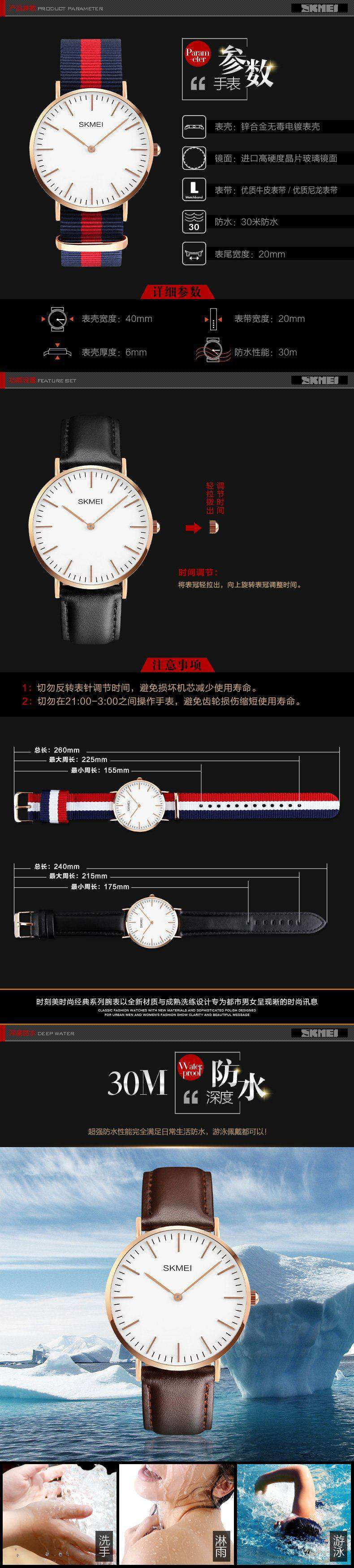 SKMEI 1181CL Blue/Red Unisex Nylon Watch