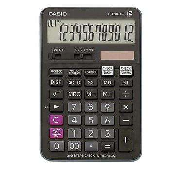 Casio JJ-120D Plus-WA Calcualtor - Watchportal Philippines