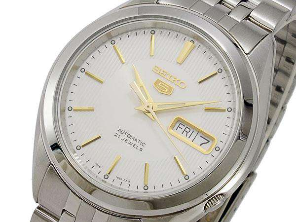 SEIKO SNKL17K1 Automatic Silver Stainless Steel Watch for Men