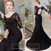 Load image into Gallery viewer, The Kastina Black Illusion Long Sleeves Dress - WeddingConfetti