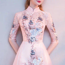 Load image into Gallery viewer, The Erista Pink Cheongsam Cocktail Gown - WeddingConfetti