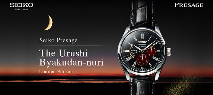 The fine art of Urushi in a Seiko