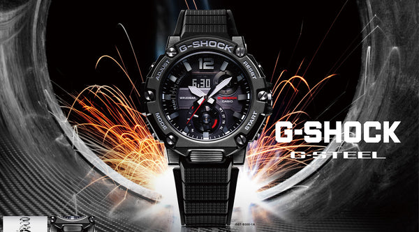 G-STEEL - FUSING CARBON AND METAL FOR A REFINED TOUGHNESS