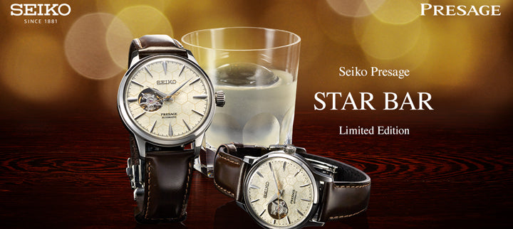 SEIKO: Star Bar Limited Edition