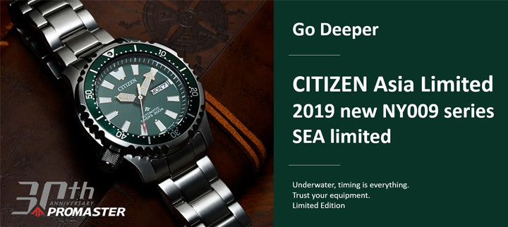 Citizen Asia Limited 2019 new NY009 series SEA Limited