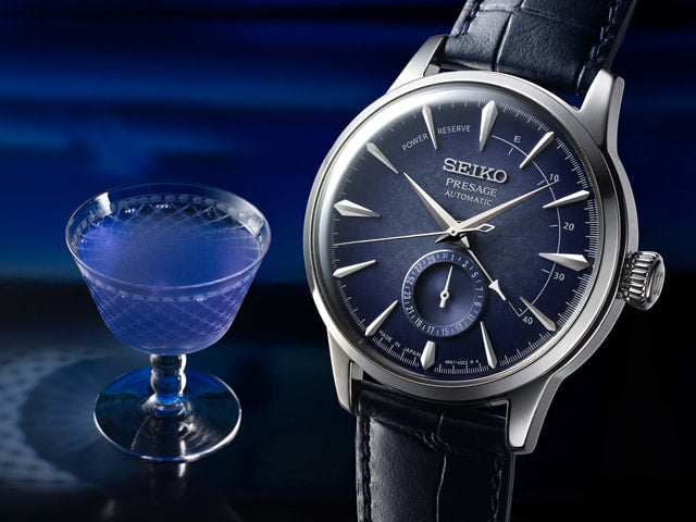 COCKTAIL SEIKO PRESAGE
