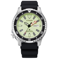 CITIZEN WATCH FUGU MARINE PROMASTER LIMITED EDITION NY0119-19X