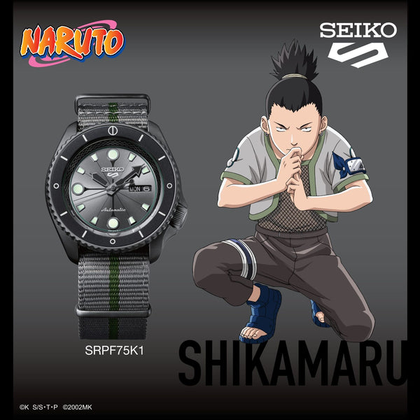 "SEIKO 5 AUTOMATIC LIMITED EDITION 6,500PCS SHIKAMARU ""NARUTO SERIES"" SRPF75K1 - Vincent Watch"