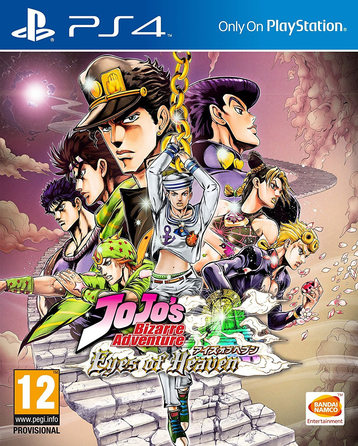 JoJo's Bizarre Adventure: Eyes of Heaven (PS4)