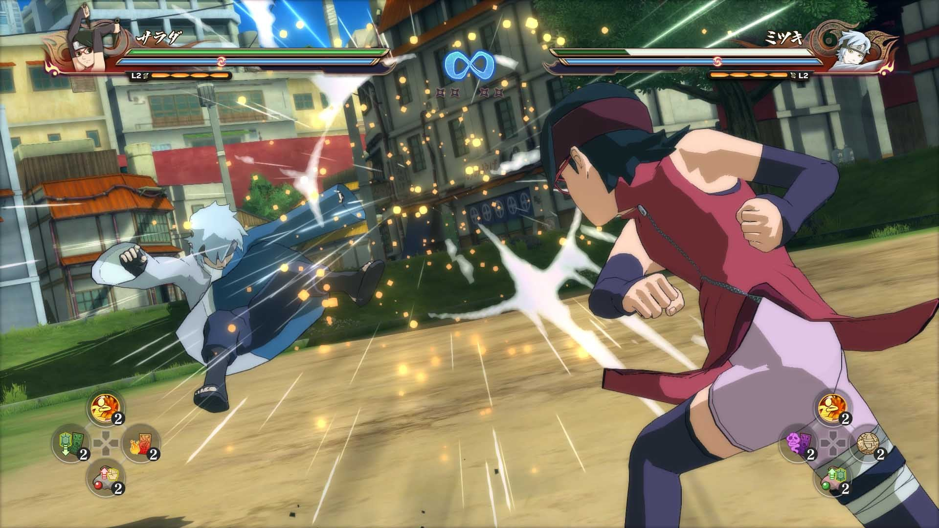 Naruto Shippuden: Ultimate Ninja Storm 4 - Road to Boruto - PS4